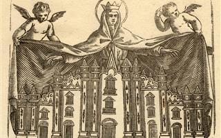 VENERANDA FABBRICA LOGO 1852